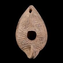 Byzantine – Early Islamic Terracotta Slipper Oil Lamp