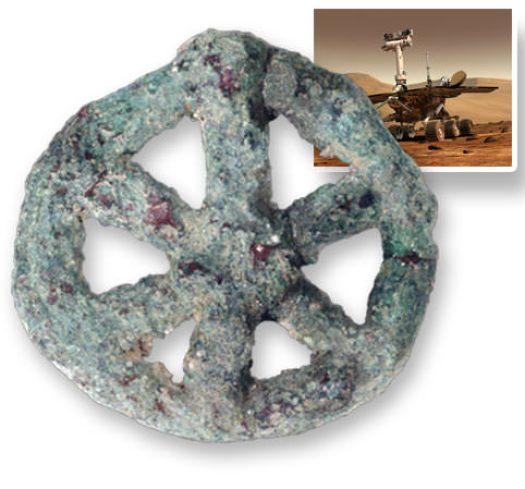 antiguo artefacto