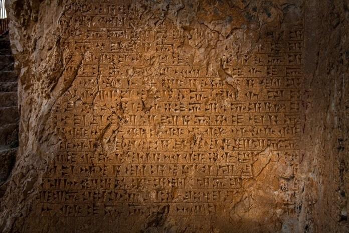 Antiguas Tablillas de 4.000 años de antigüedad revelan ubicación de 11 ciudades antiguas perdidas