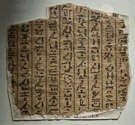 Exhibited Papyrus Fragment