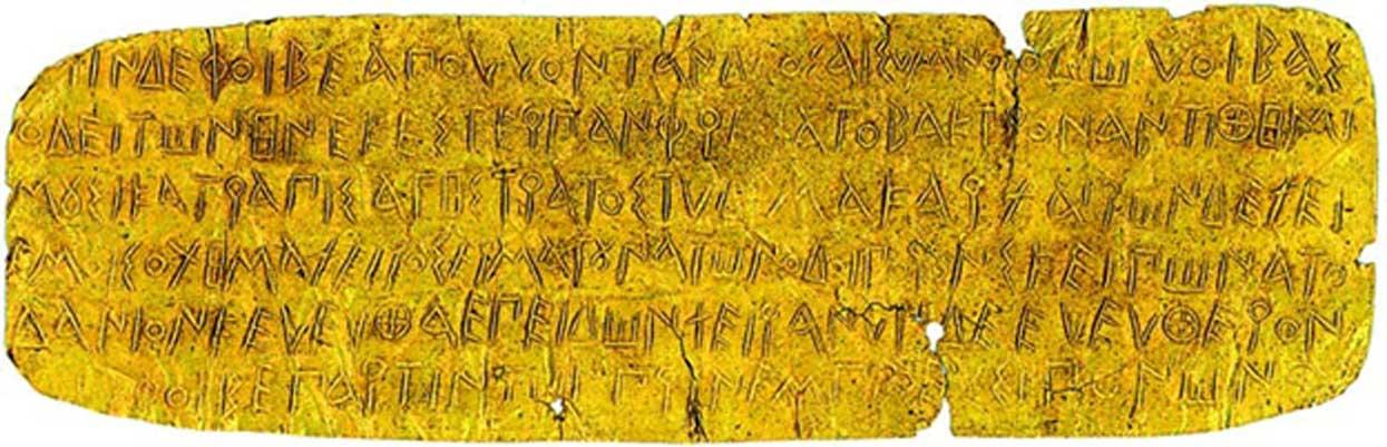 Antiguo amuleto griego MS5236 en el que se invoca al dios Febo Apolo. Datado en el siglo VI a. C., la inscripción fue grabada sobre la lámina de oro mediante impresión de bloques. (CC by SA 3.0)