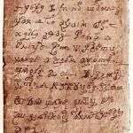Descifran antigua carta escrita por una monja del siglo XVII supuestamente poseída por Satanás
