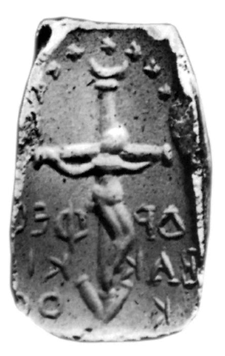 Dionisos crucificado con las siete estrellas de las Pléyades brillando en el firmamento. (Public Domain)