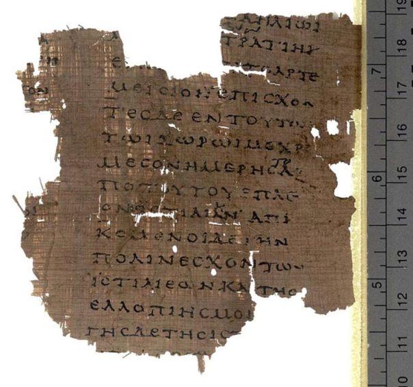 Fragmento de las 'Historias' de Herodoto (Public Domain)