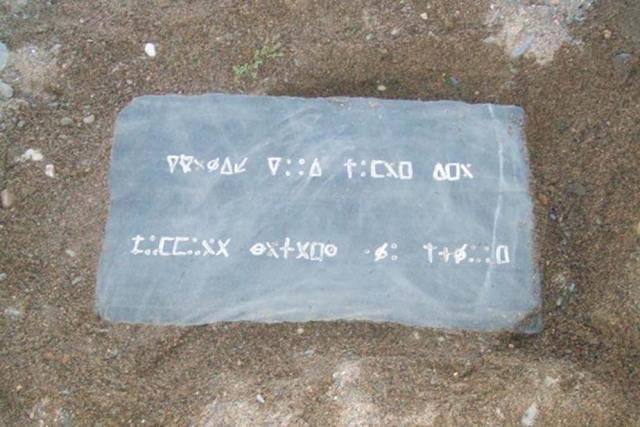 Réplica de la inscripción escrita sobre una losa de piedra hallada en el Pozo del Dinero a una profundidad de 90 pies. (Oak Island Treasure)