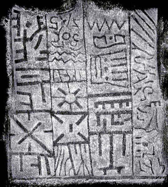 Inscripción del reverso del Monolito de Pokotia. (Imagen aportada por el autor)