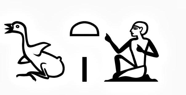 """El término egipcio """"chaty"""" o visir en escritura jeroglífica. (Imagen: El saber no está de más)"""