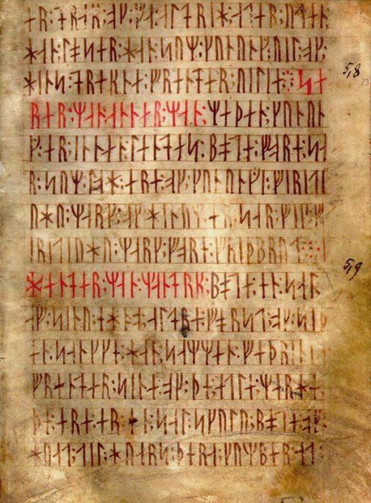 El Codex runicus, un manuscrito de vitela de c. 1300 que contiene uno de los textos más antiguos y mejor conservados de la Ley de Escania (Skånske lov), escrito enteramente con runas. (Dominio público)