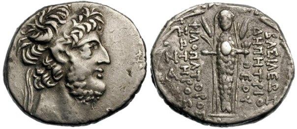 En el reverso de una moneda de Demetrio III Eucarios, gobernante del Imperio Seléucida (siglo I a. C.), aparece la diosa Atargatis como una mujer con cola de pez. (Public Domain)