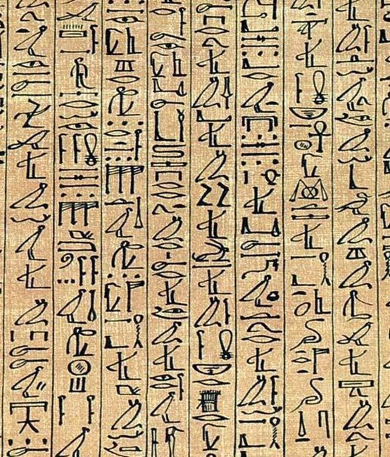 Sección del Papiro de Ani escrita en jeroglíficos cursivos. (Public Domain)