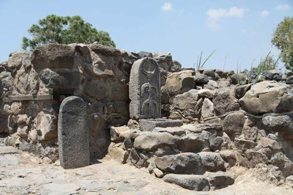 Ruinas del pueblo pesquero de Betsaida, mencionado en el Nuevo Testamento de la Biblia y situado al norte del mar de Galilea, Israel. (CC BY 3.0)