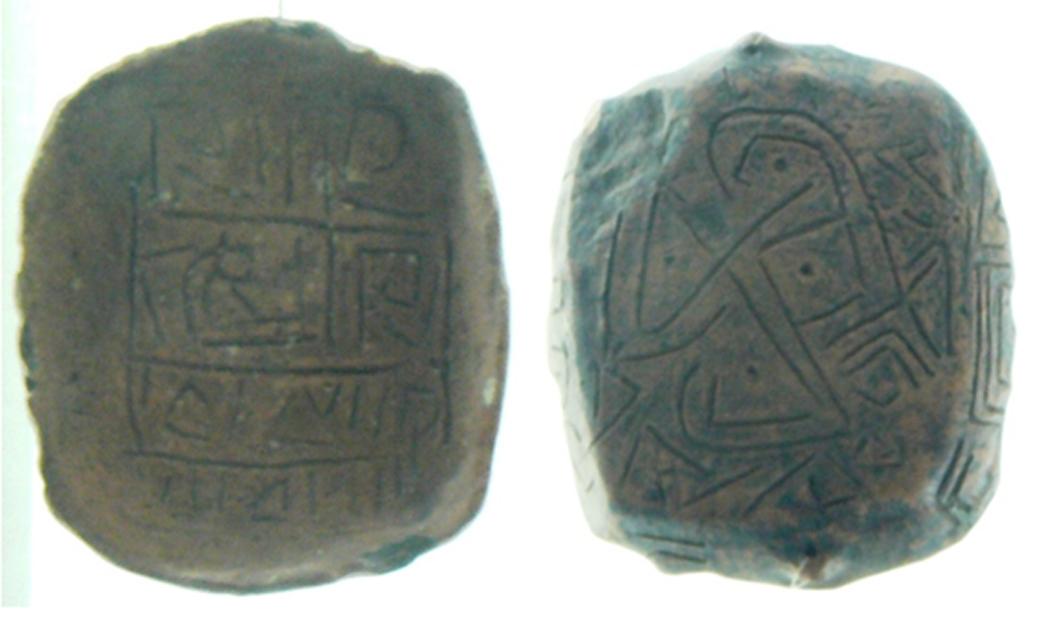 Copia de las dos caras de la tablilla de Gradeshnitsa (circa 5000 a. C.) expuesta en el Museo de Historia de Vratsa. (CC BY-SA 3.0)
