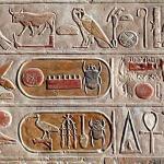 Los secretos de los jeroglíficos egipcios: ¿una antigua lengua olvidada?