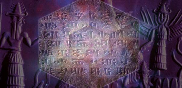 Portada - Universo ordenado y texto cuneiforme (Dominio público). Sello cilíndrico acadio con figuras de los Anunnaki. (Dominio público)
