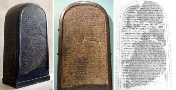 Se ha afirmado que la estela de Mesha es prueba de la existencia del Rey Balak Fuente: CC BY 3.0/CC0/Public Domain