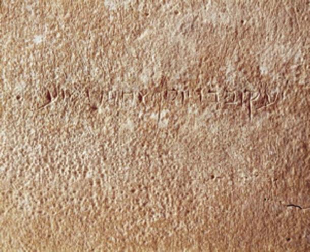 La inscripción en el osario de james. (Finavon / Dominio Público)