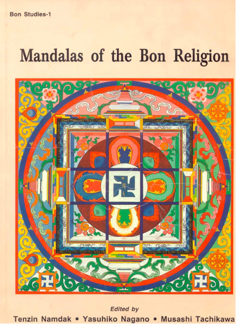 Un libro sobre la religión Bon