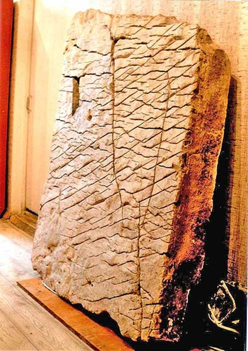 Dashka stone. Phot from (bashturist.ru)