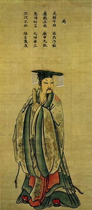 Імператор Ю, як його уявляв художник династії Сун, Ма Лін