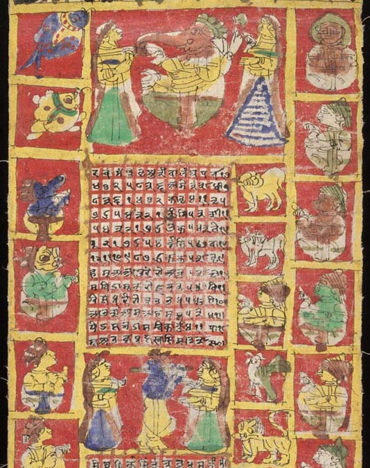 Detalle;  Tela hindú calendario / almanaque correspondiente al año 1871-1872 occidentales.  De Rajastán en la India.