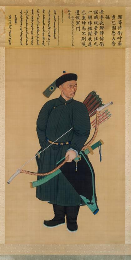 Retrato de la Guardia Imperial Zhanyinbao, llevando a su equipo de tiro con arco y que lleva un DAO envainada.