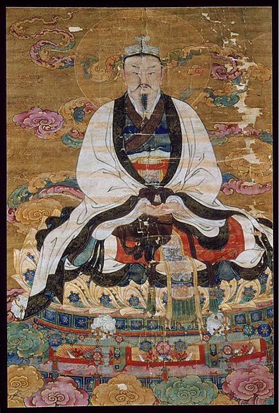 la tinta del siglo 16, el color y la imagen oro de seda del Emperador de Jade sucesivamente.  Museo de Bellas Artes de Boston.