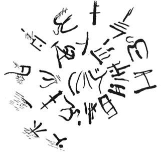 Linear A Script