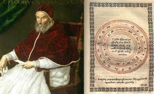 Image result for Pope Gregory XIIIGregorian calendar