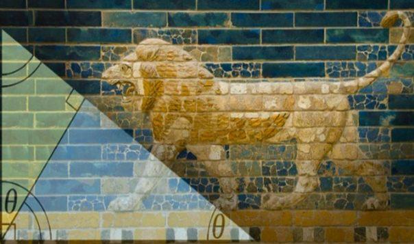 Deriv; Un león ladrillo en la antigua Puerta de Ishtar de Babilonia y la Prueba de Pitágoras
