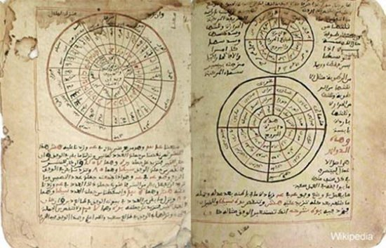 The ancient texts of Timbuktu
