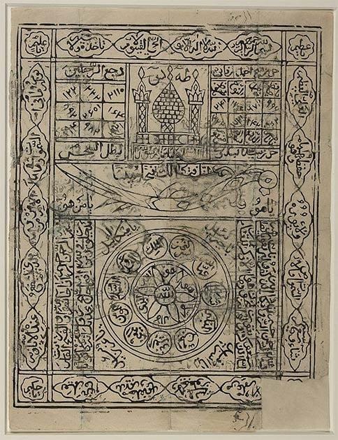 L'amulette estampillée islamique comprenait un certain nombre de carrés magiques, de versets coraniques et de noms divins ou saints, tous destinés à porter chance ou à protéger son propriétaire.  (Yann / domaine public)