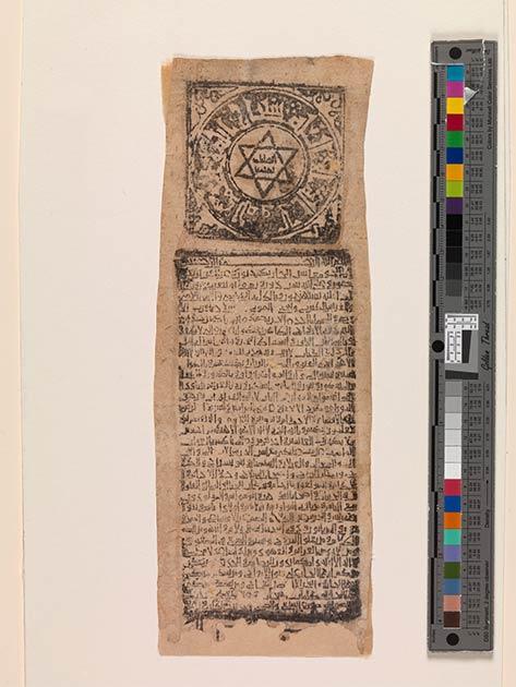 Rouleau talismanique du 11ème siècle d'Egypte.  (Musée métropolitain d'art / domaine public)
