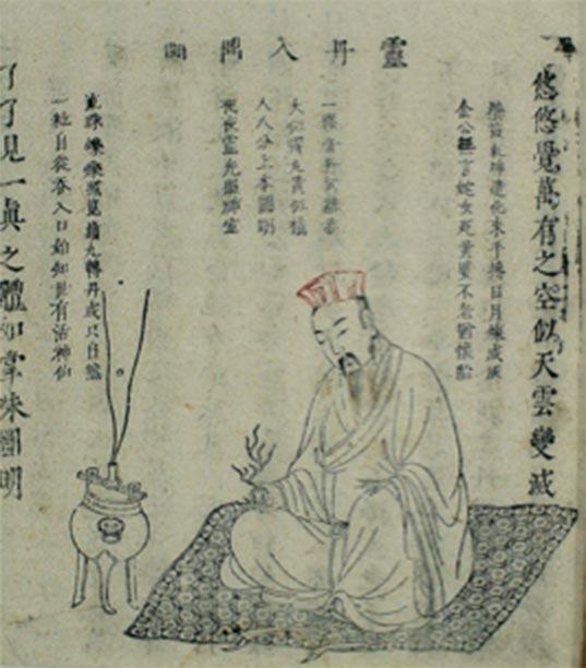 """""""Mettre l'élixir miraculeux sur le trépied"""" dans Xingming guizhi (Pointers on Spiritual Nature and Bodily Life) de Yi Zhenren, un texte taoïste sur l'alchimie interne publié en 1615 (3e année de la période de règne Wanli de la dynastie Ming).  (Images de bienvenue / CC BY 4.0)"""