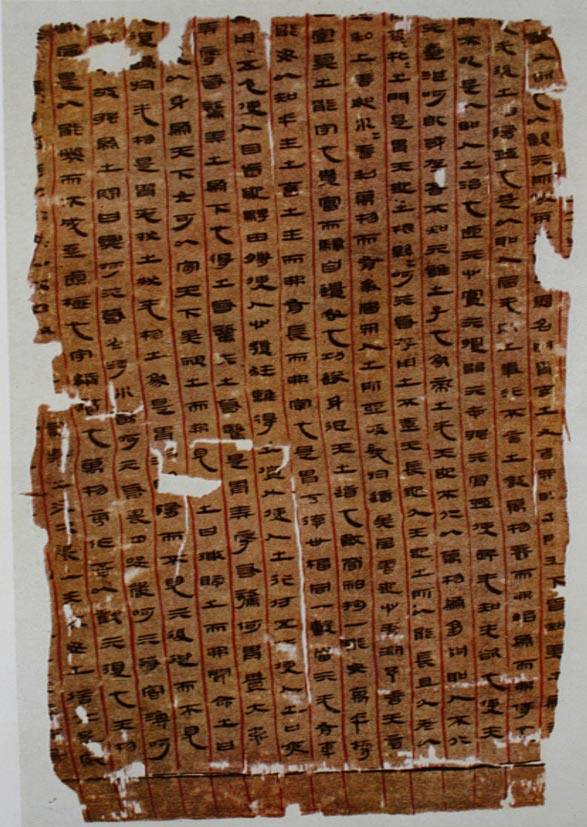 Tinta sobre seda manuscrito del Tao Te Ching, siglo 2 aC, desenterrado de Mawangdui.