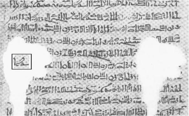 Extracto del Calendario Cairo.  Dentro del rectángulo superpuesto es la escritura hierática de la palabra 'Horus'.