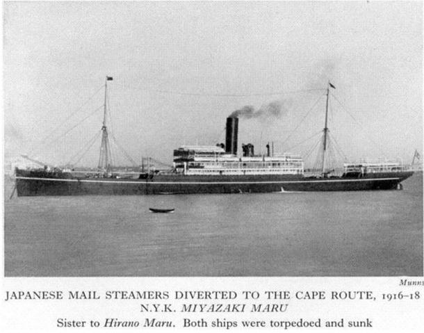 The ill-fated ship, Miyazaki Maru. Was this the ocean-bound source of the Tjipetir blocks?