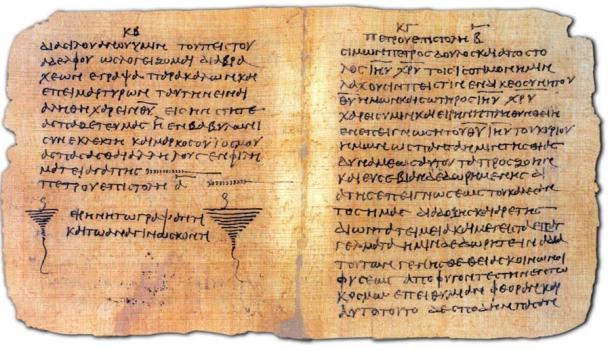 Due lati del Papiro Bodmer VIII, un altro papiro greco che contiene il Nuovo Testamento