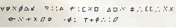 Una representación de la secuencia de comandos en la piedra de 90 pies.