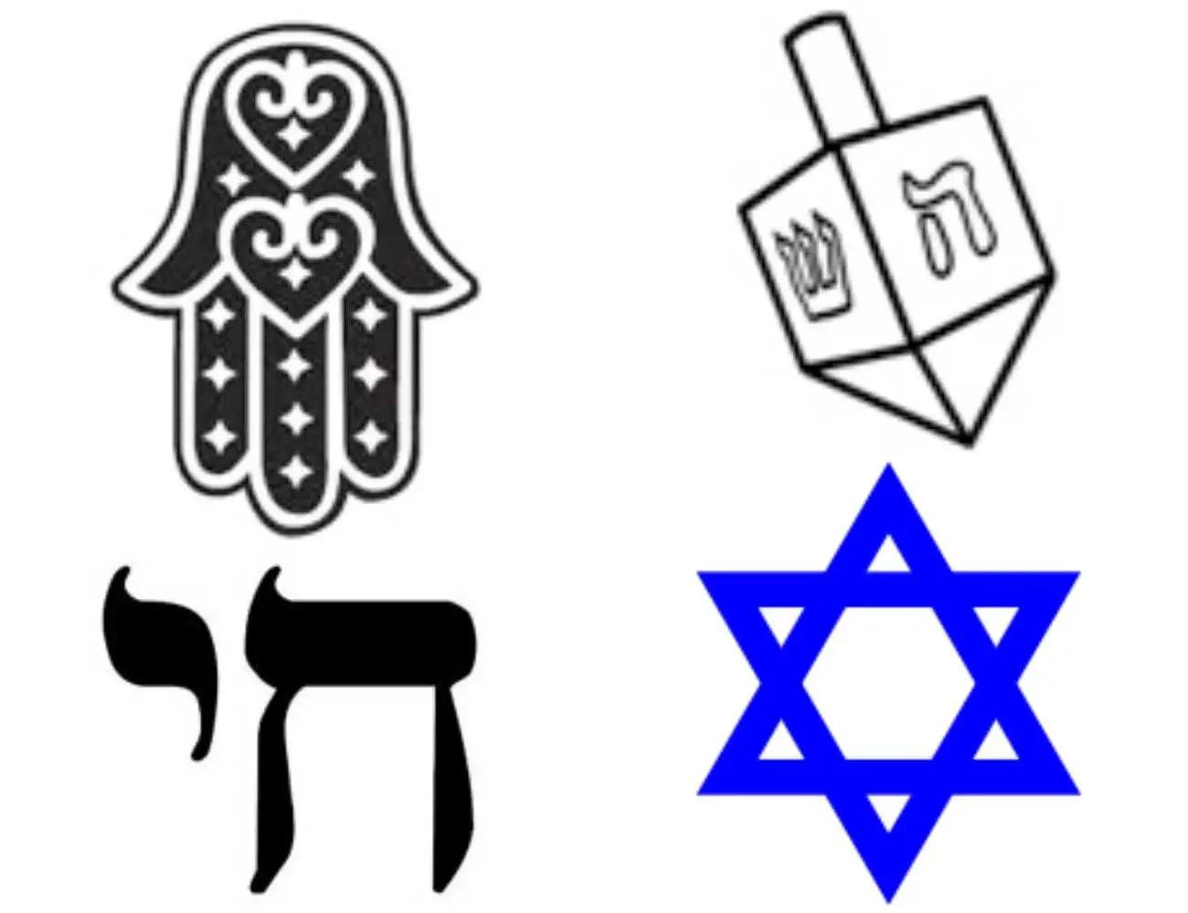 Definition Of Judaism
