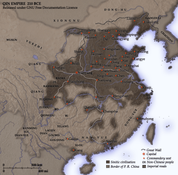 Map of the Qin Empire  Illustration    Ancient History Encyclopedia The map shows the territory controlled by the Qin dynasty in China in 210  BCE