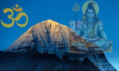 Why is Mount Kailash Unclimbed