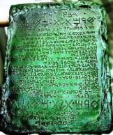 emerald-tablet-of-thoth