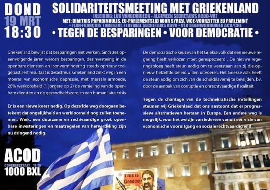 Intal_solidariteit Griekenland