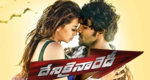 Dhenikaina Ready Telugu Full Movie HD online – Manchu Vishnu , Hansika