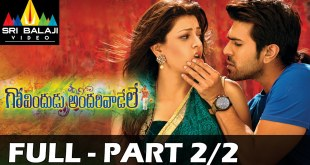Govindudu Andarivadele Latest Telugu Full Movie(2015) HD Online –  Ram Charan,? ??Kajal Agarwal