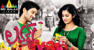 Lovers – 2014 Latest Telugu Full HD Movie online