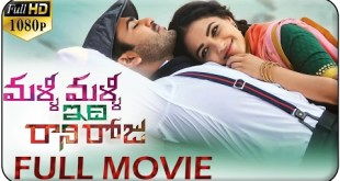 Malli Malli Idi Rani Roju Latest (2015) Telugu Full HD Movie – Sharwanand, Nithya Menon