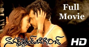 Naa Girl Friend Baga Rich – Telugu movie online