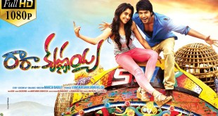Ra Ra Krishnayya Latest Telugu Full Movie(2015) – Sundeep Kishan, Regina, Jagapathi Babu