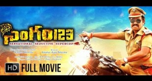 Singham123 Latest(2015) Telugu Full HD Movie – Sampoornesh Babu, Vishnu Manchu